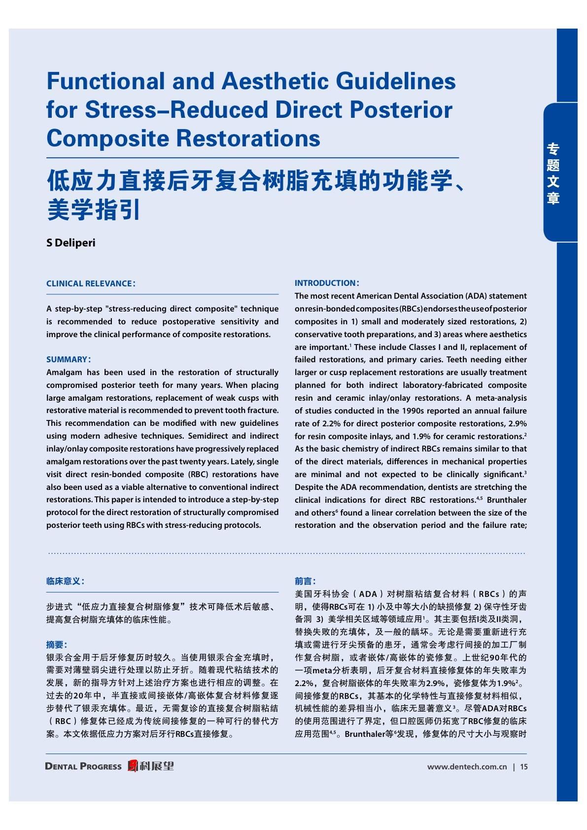 articolo-cinese